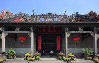 Guangzhou Attractions Guide