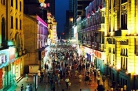 Night Life in Wuhan, Entertainment in Wuhan, Wuhan Night Activities, Wuhan Night Life Guide.