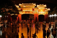 Night Life in Chongqing, Entertainment in Chongqing, Chongqing Night Activities, Chongqing Night Life Guide.