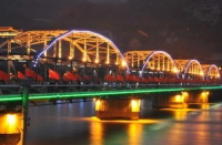 Getting around in Lanzhou, Lanzhou Traffic, Lanzhou Transportation, Lanzhou Tranport Information.