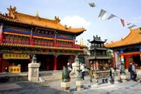 Dazhao Temple, Dazhao Temple Guide, Dazhao Temple Travel Tips, Dazhao Temple Travel Information.