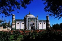 Abakh Hoja Tomb, Abakh Hoja Tomb Guide, Abakh Hoja Tomb Travel Tips, Abakh Hoja Tomb Travel Information.