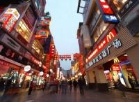 Guangzhou Shopping, Shopping in Guangzhou, Guangzhou Shopping Guide, Things to Buy in Guangzhou.