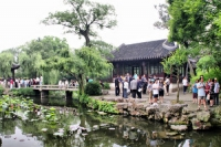 Humble Administrator's Garden, Humble Administrator's Garden Guide, Humble Administrator's Garden Travel Tips,