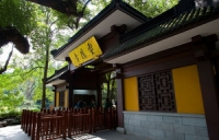 Lingyin Temple, Lingyin Temple Guide, Lingyin Temple Travel Tips, Lingyin Temple Travel Information.