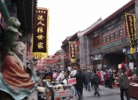 Tianjin Ancient Cultural Street, Tianjin Ancient Cultural Street Guide, Tianjin Ancient Cultural Street Travel Tips,