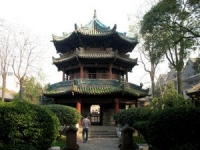Xian Buddhist Temples, Xian Catholic & Chritian Church, Xian Taoist Temples, Xian Mosques.