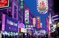 Tianjin Shopping, Shopping in Tianjin, Tianjin Shopping Guide, Things to Buy in Tianjin.
