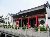 Guiyuan Temple, Guiyuan Temple Guide, Guiyuan Temple Travel Tips, Guiyuan Temple Travel Information.