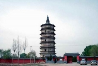 Ten Thousand Huayan Scriptures Pagoda, Ten Thousand Huayan Scriptures Pagoda Guide, Ten Thousand Huayan Scriptures Pagoda Travel Tips,
