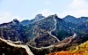 Great Wall of China, Great Wall Guide, Great Wall Travel Tips, Great Wall Information