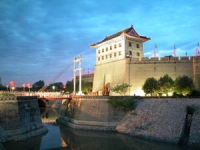 Xian City Wall, Xian City Wall Guide, Xian City Wall Travel Tips.