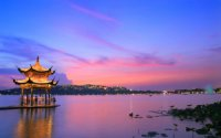 Hangzhou Attractions Guide