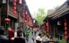 Jinli Street, Jinli Street Guide, Jinli Street Travel Tips, Jinli Street Information.