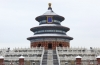Temple of Heaven, Temple of Heaven Guide, Temple of Heaven Travel Tips, Temple of Heaven Information
