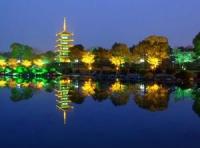Wuhan East Lake, Wuhan East Lake Guide, Wuhan East Lake Travel Tips, Wuhan East Lake Travel Information.