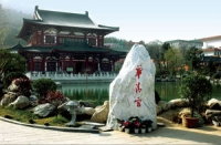 Huaqing Hot Springs, Huaqing Hot Springs Guide, Huaqing Hot Springs Travel Tips.