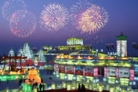 Harbin Ice & Snow World, Ice & Snow World Guide, Ice & Snow World Travel Tips, Ice & Snow World Travel Information.