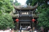 Mount Qingcheng, Mount Qingcheng Guide, Mount Qingcheng Tips, Mount Qingcheng Information.