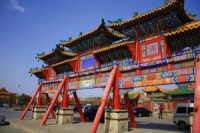 Xilituzhao Temple, Xilituzhao Temple Guide, Xilituzhao Temple Travel Tips, Xilituzhao Temple Travel Information.