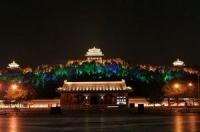 Jingshan Park, Jingshan Park Guide, Jingshan Park Travel Tips, Jingshan Park Information