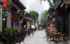 Wide & Narrow Alley, Wide & Narrow Alley Guide, Wide & Narrow Alley Travel Tips, Wide & Narrow Alley Information.
