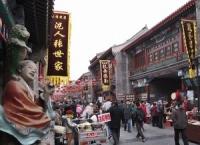 Tianjin Ancient Cultural Street, Tianjin Ancient Cultural Street Guide, Tianjin Ancient Cultural Street Travel Tips,