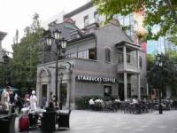 Shanghai Xintiandi, Shanghai Xintiandi Guide, Shanghai Xintiandi Travel Tips, Shanghai Xintiandi Travel Information.